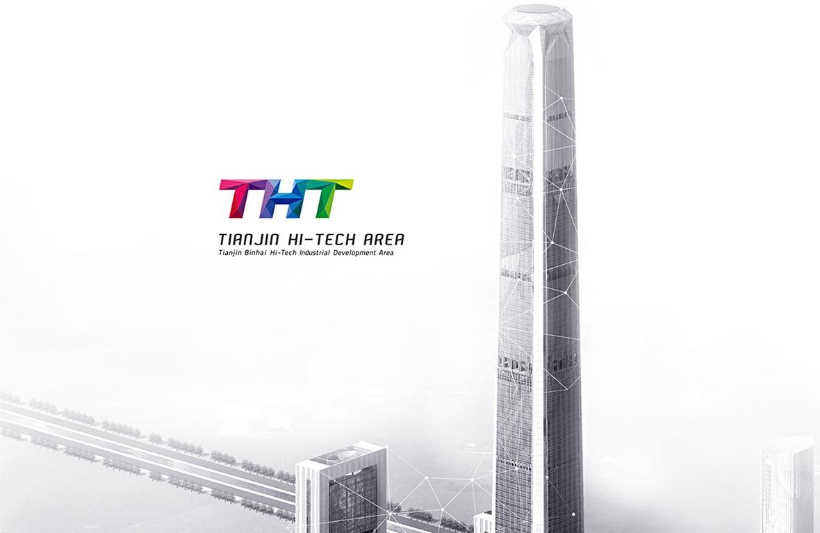 THT-高新区