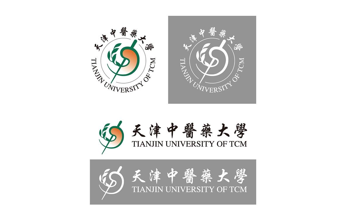 中医药大学导示系统